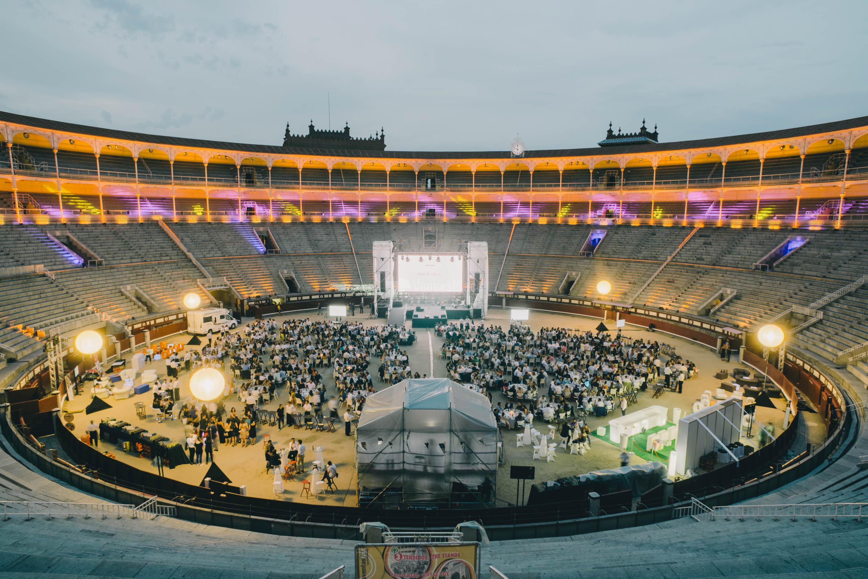 Premios Evento Plus 2016, Plaza de Toros de las Ventas, Madrid Mónico Catering