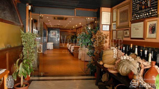Entrada al Restaurante Santiago eventos de calidad