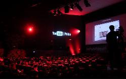 Presentación de resultados, conferencias en Cine de la Prensa de Madrid