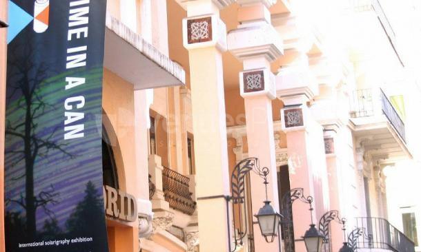 Exterior 1 en Fundación Diario Madrid