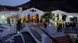 Fincas para Bodas: Hacienda La Biznaga