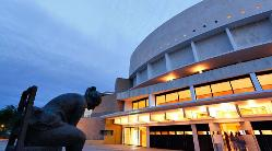 Auditorio y Centro de Congresos Víctos Villegas en Provincia de Murcia