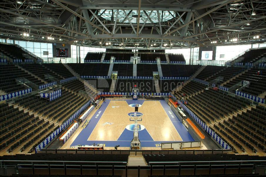 Realiza tu evento de empresa en el  Pabellón Multiusos I - Madrid Arena