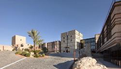 Eventos para empresas en Parador de Lorca