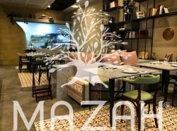 Restaurante Mazah en Provincia de Barcelona