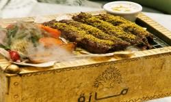 Menú 21 en Restaurante Mazah