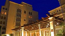 Hotel Envia Almería Wellness en Provincia de Almería