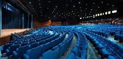 Sala Auditorio, visión lateral