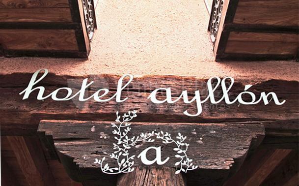 Exterior Hotel Ayllón