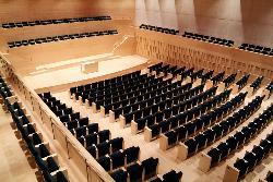 Foto interior de auditorio en Auditorio Palacio de Congresos de Girona