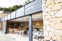 Restaurante El Ambigú de la Coracha en Provincia de Málaga