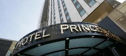 Princesa Sofía Gran Hotel en Barcelona-Gracia