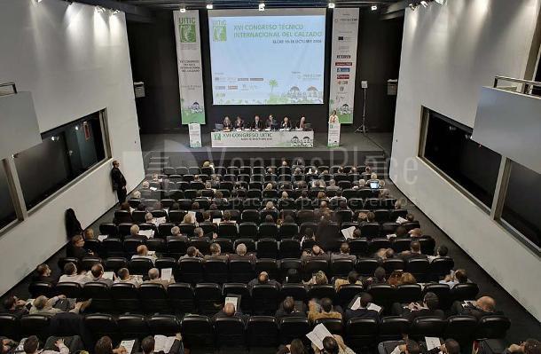 Foto sala de conferencias en Centro de Congresos de Elche