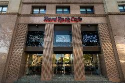Hard Rock Cafe Barcelona, the perfect venue for your events