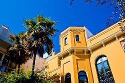 HOTEL SAN GIL en Sevilla