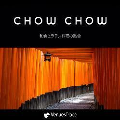 El 25 de abril abre el restaurante Chow Chow, siguiendo a Teckel y Pointer