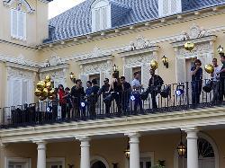 Sala Balcones